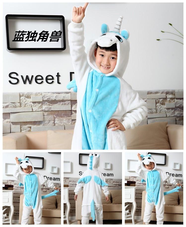 Голубой Единорог кигуруми детская пижама